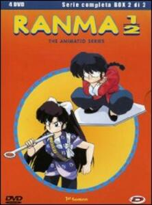 Ranma 1/2. The Animated Serie. Serie completa. Vol. 2 (4 DVD) di Koji Sawai - DVD
