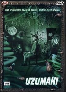 Uzumaki di Higuchinsky - DVD
