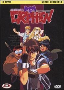 Orphen lo stregone. La serie completa (4 DVD) di Hiroshi Watanabe - DVD