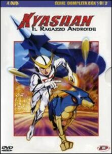 Kyashan il ragazzo androide. Serie completa. Parte 1 (4 DVD) di Hiroshi Sasagawa - DVD