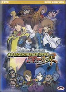 Cosmowarrior Zero. La serie completa (3 DVD) di Kazuyoshi Yokota - DVD