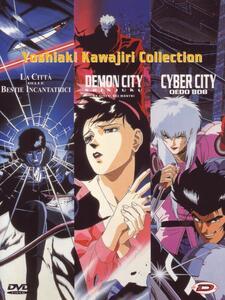 Yoshiaki Kawajiri Collection (3 DVD) di Yoshiaki Kawajiri