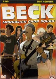 Beck. Mongolian Chop Squad. Serie completa (4 DVD) di Osamu Kobayashi - DVD