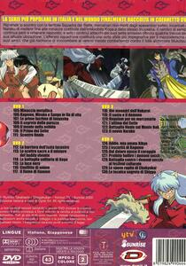 Inuyasha. Stagione 5 (4 DVD) - DVD - 2