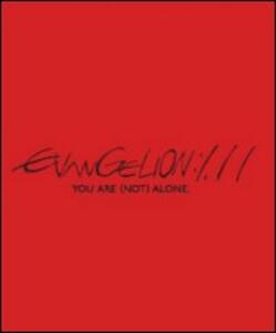 Evangelion: 1.11. You Are (Not) Alone - Blu-ray