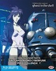 Cover Dvd DVD Ghost in the Shell: Stand Alone Complex