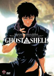 Ghost in the Shell (DVD) - DVD