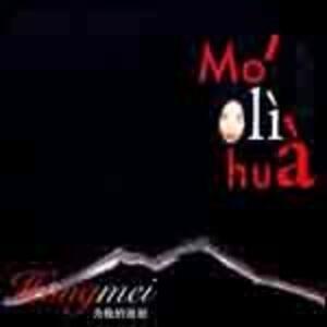 Mólìhuà - CD Audio di Hongmei Niè