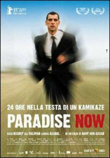 Paradise Now di Hany Abu-Assad - DVD
