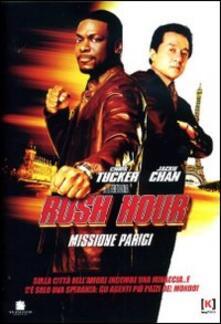 Rush Hour. Missione Parigi di Brett Ratner - DVD