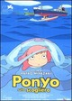 Cover Dvd DVD Ponyo sulla scogliera