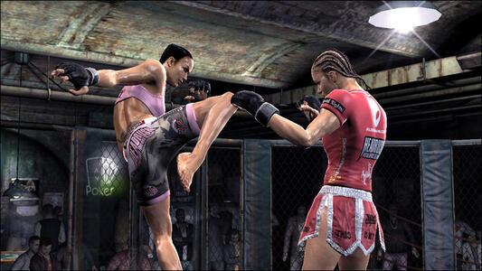 Supremacy MMA - 9