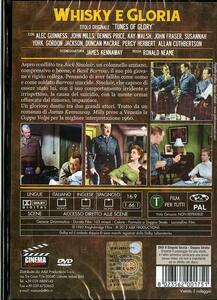 Whisky e gloria di Ronald Neame - DVD - 2