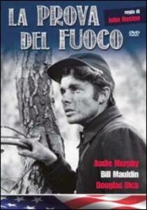 La prova del fuoco di John Huston - DVD