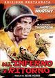Cover Dvd All'inferno e ritorno