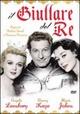Cover Dvd DVD Il giullare del re