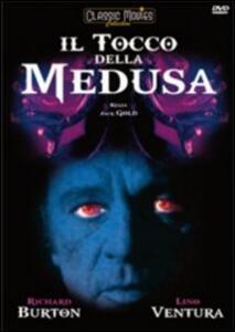 Il tocco della Medusa di Jack Gold - DVD