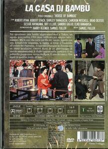 La casa di bambù di Samuel Fuller - DVD - 2