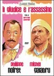Cover Dvd Il giudice e l'assassino