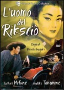 L' uomo del riksciò di Hiroshi Inagaki - DVD