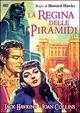 Cover Dvd La regina delle piramidi