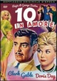 Cover Dvd DVD Dieci in amore