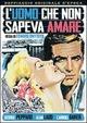 Cover Dvd DVD L'uomo che non sapeva amare