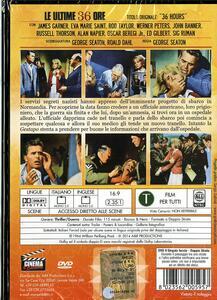 Le ultime 36 ore di George Seaton - DVD - 2