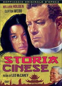 Storia cinese di Leo McCarey - DVD
