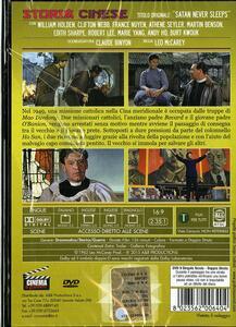 Storia cinese di Leo McCarey - DVD - 2