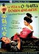 Cover Dvd Vita di O-Haru, donna galante