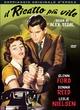 Cover Dvd Il ricatto più vile