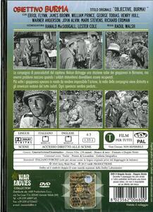 Obiettivo Burma di Raoul Walsh - DVD - 2