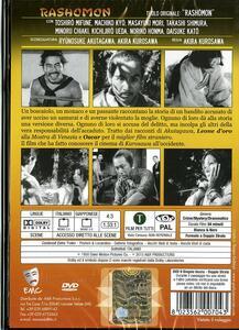 Rashomon di Akira Kurosawa - DVD - 2