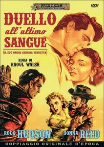 Duello all'ultimo sangue di Raoul Walsh - DVD