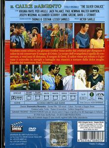 Il calice d'argento di Victor Saville - DVD - 2