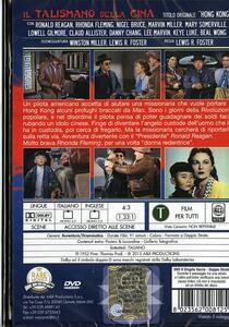 Il talismano della Cina di Lewis R. Foster - DVD - 2