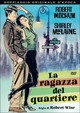 Cover Dvd DVD La ragazza del quartiere