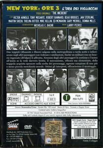 New York ore 3: l'ora dei vigliacchi di Larry Peerce - DVD - 2