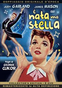 È nata una stella (DVD) di George Cukor - DVD