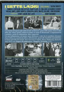 I sette ladri (DVD) di Henry Hathaway - DVD - 2