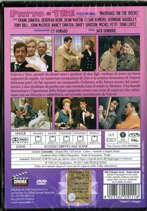 Patto a tre (DVD) di Jack Donohue - DVD - 2