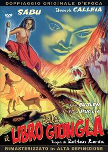 Il libro della giungla (DVD) di Zoltan Korda - DVD