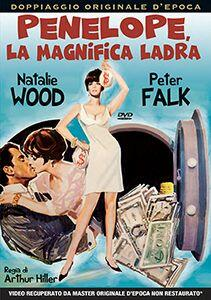 Penelope, la magnifica ladra (DVD) di Arthur Hiller - DVD
