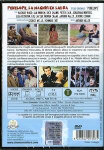 Penelope, la magnifica ladra (DVD) di Arthur Hiller - DVD - 2