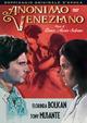 Cover Dvd Anonimo veneziano