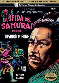 Cover Dvd La sfida del samurai (DVD)