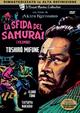 Cover Dvd DVD La sfida del samurai