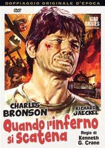 Quando l'inferno si scatena (DVD) di Kenneth G. Crane - DVD