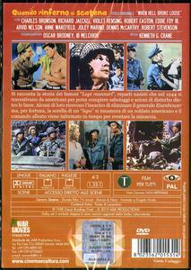 Quando l'inferno si scatena (DVD) di Kenneth G. Crane - DVD - 2